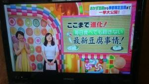 hiru_haruno